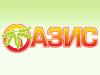 ОАЗИС, банно-гостиничный комплекс Омск