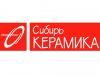 СИБИРЬ КЕРАМИКА торговая компания Омск