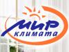 МИР КЛИМАТА, торгово-монтажная компания Омск