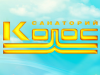 КОЛОС, санаторий Омск