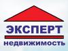 ЭКСПЕРТ, агентство недвижимости Омск