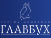 ГЛАВБУХ, группа компаний Омск