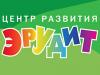 ЭРУДИТ, центр развития Омск