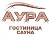 АУРА, гостиничный комплекс Омск