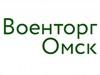 ВОЕНТОРГ производственно-торговая компания Омск