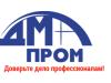 ДмПром Омск